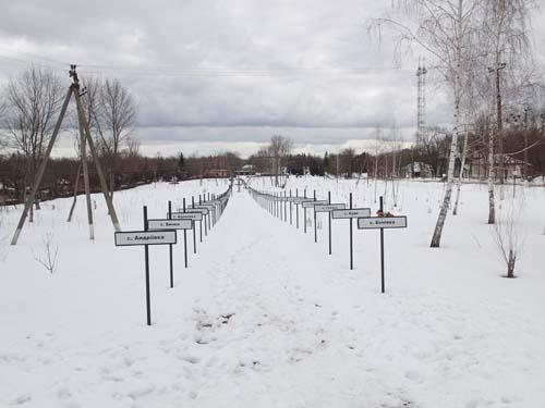 Geocaching vid Tjernobyl och Prypjat - STRÅLANDE (2/6)