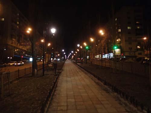 Easy Street!