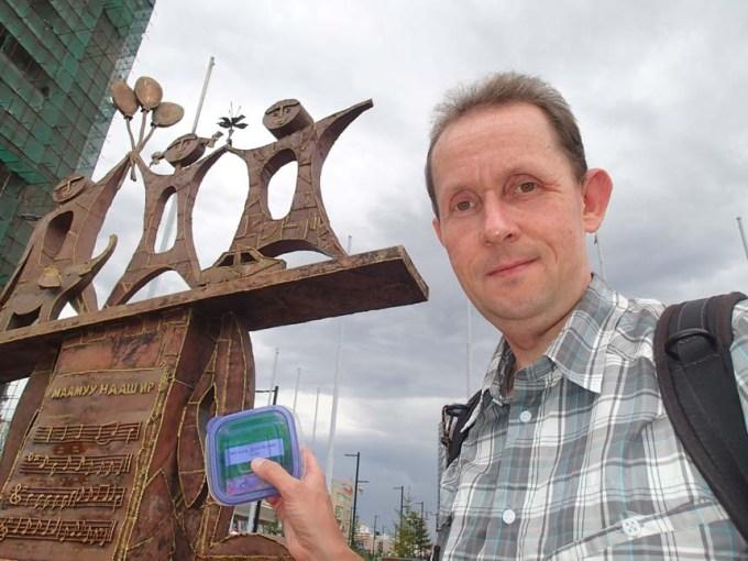 Första burken i Mongoliet är loggad!